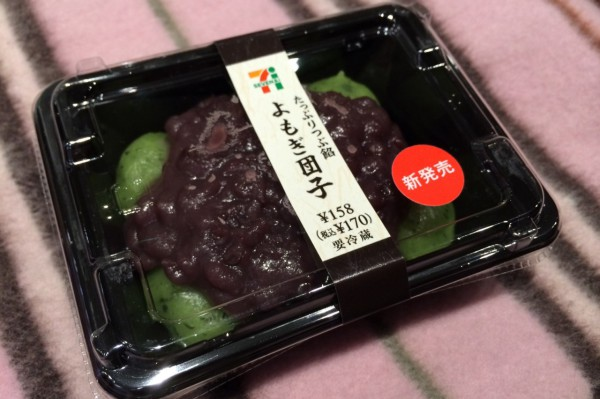 try-eat_18329-1