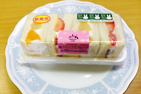 try-eat_18618-1