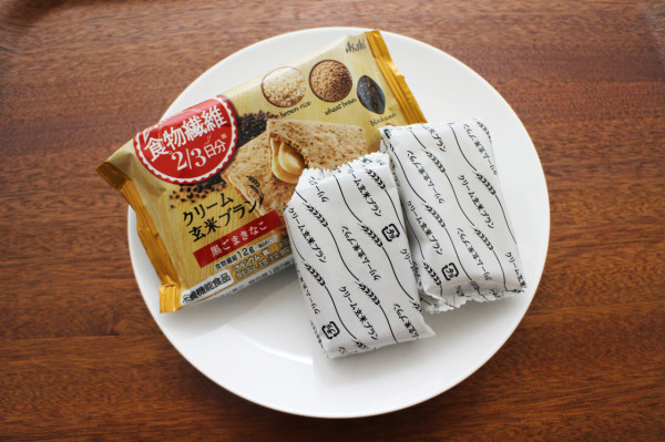 try-eat_18492-2