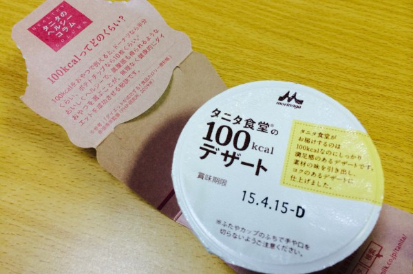 try-eat_18591-4