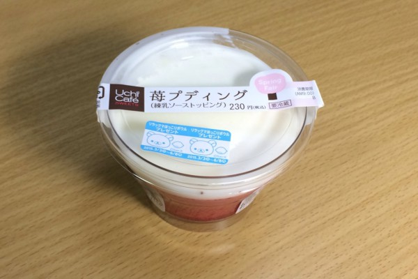 try-eat_19200-1