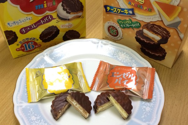 try-eat_19618-11