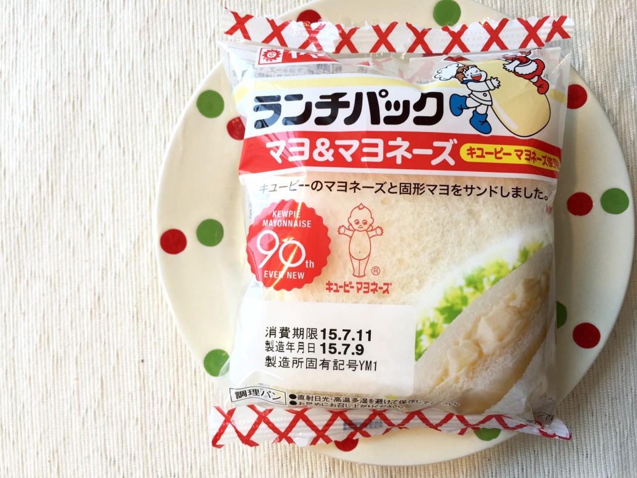 もぐもぐ食べるマヨネーズには、ゴクゴク飲めるサラダ風ドリンクを