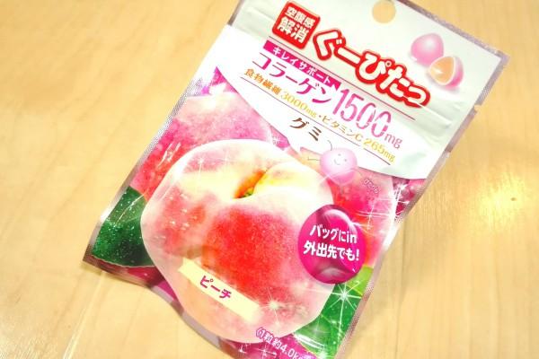 try-eat_30848-10jpg