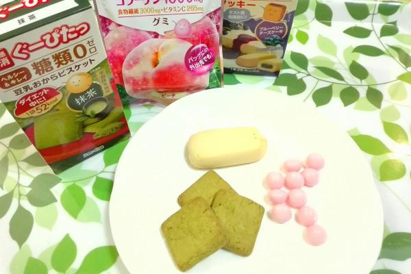 try-eat_30848-12jpg
