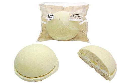 白いメロンパンがセブンから登場!白バラ牛乳使用