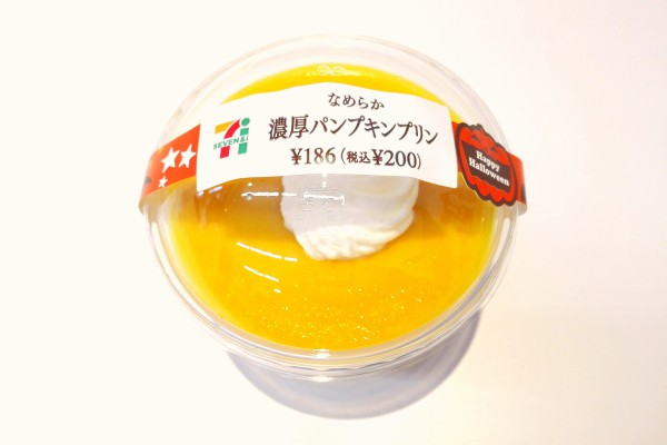try-eat_31603-2
