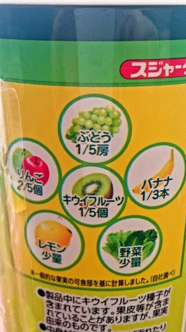foodpic6569666-1
