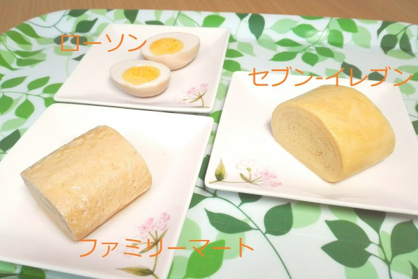 try-eat_34320-17