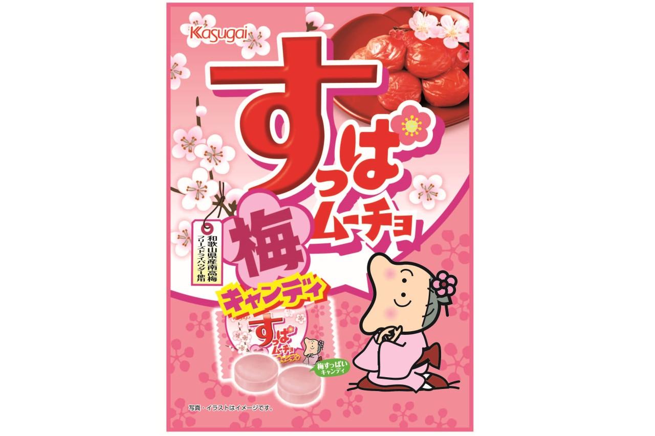キャンディーになった「すっぱムーチョ」が新発売!