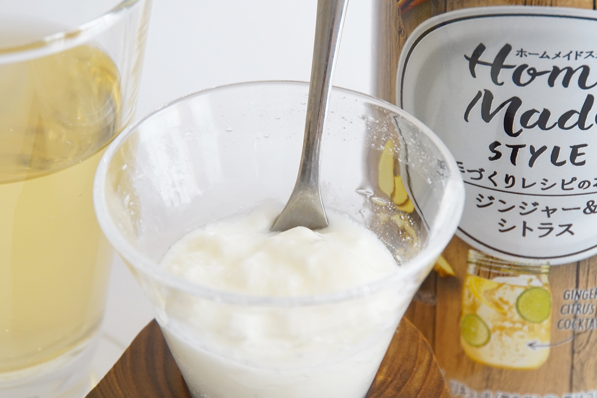 ginger_yogurt
