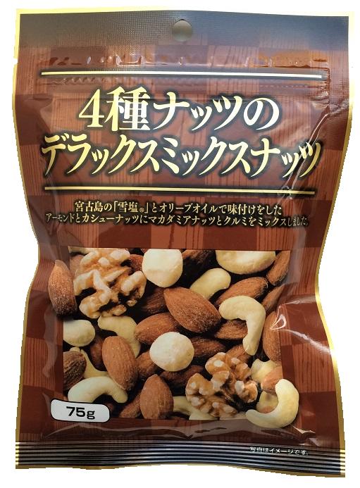 nuts13
