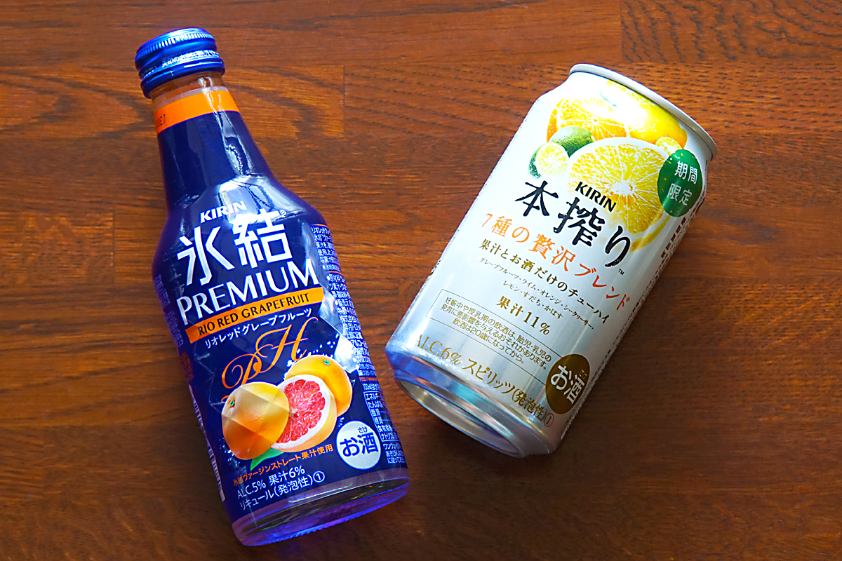 chuhai_grapefruit2s