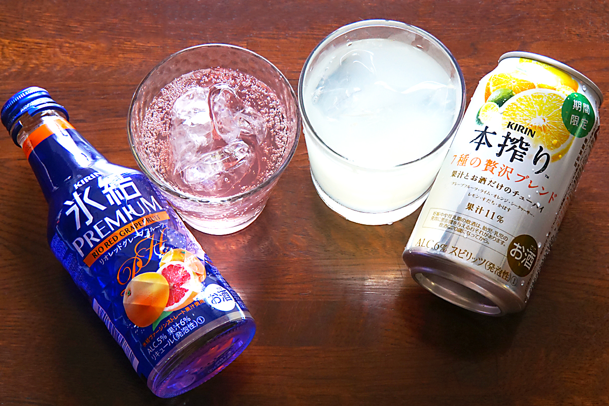 chuhai_new_grapefruit