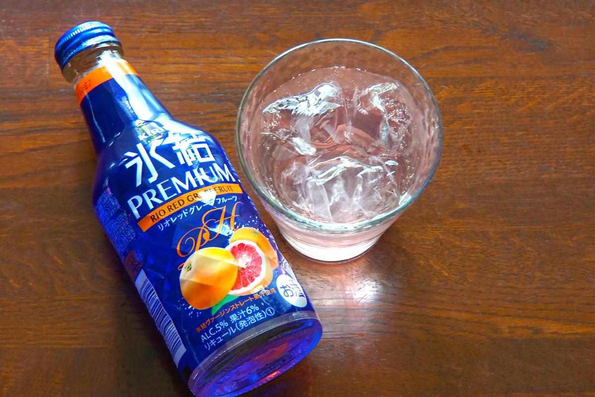hyoketsu_pre_grapefruit