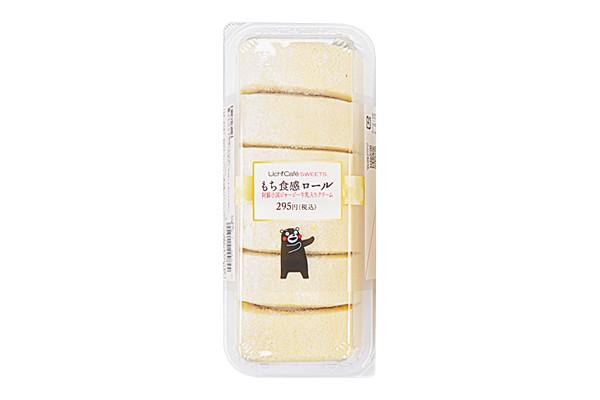 もち食感ロール(阿蘇小国ジャージー牛乳入りクリーム)