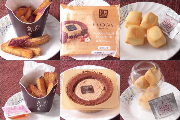 """Ministop""""Pote Satsuma"""",Lawson""""UchiCafe'SWEETS x GODIVA焦糖巧克力卷蛋糕"""",Lawson""""4 Petit Biscuits with Maple-like Syrup"""""""
