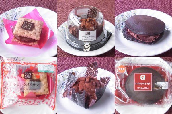 "Lawson""Chocolate Boncake"",Lawson""Chocolate Pie Sand"",Seven-Eleven""Morochi Chocolate Pancake Dora"""