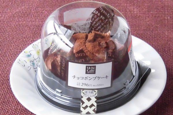 在可可海绵上面放一块巧克力酱慕斯,挤上巧克力奶油,然后做成圆顶形的巧克力蛋糕。
