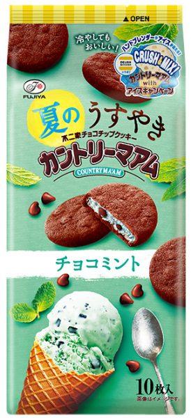 富士屋夏季轻国家妈妈巧克力薄荷