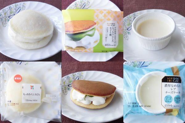 "7-11""Mochiri Vanilla Dora"",Lawson""Uji Matcha with Milky Miku Doriyaki"",Lawson""Lense Smooth Rare Cheese Cake"""