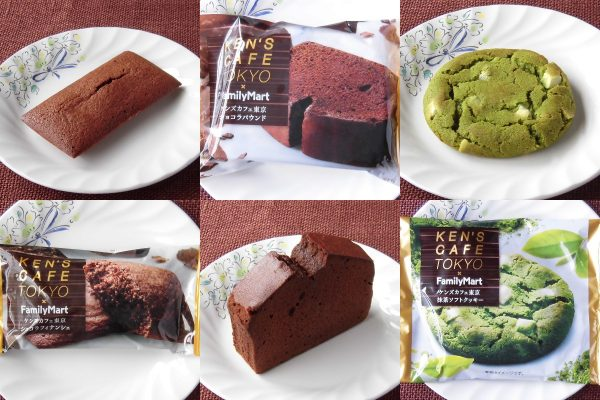 "FamilyMart""Kens Cafe Tokyo Chocolat Finche"",FamilyMart""Kens Cafe Tokyo Choco Wrapped"",FamilyMart""Kens Cafe Tokyo Matcha Soft Cookie"""