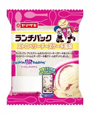 山崎面包午餐包(草莓芝士蛋糕味)