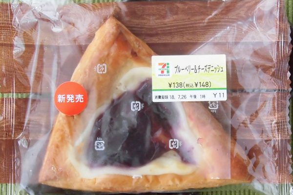在酥脆的面团中提供奶酪奶油和蓝莓,并具有均衡的酸甜味道和清爽的口感。