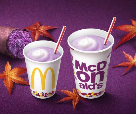 日本麦当劳的秋季Mac摇摇紫薯