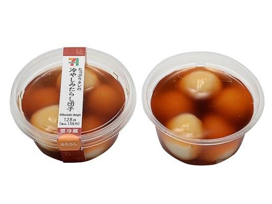 Seven Eleven有很多酱汁饺子饺子