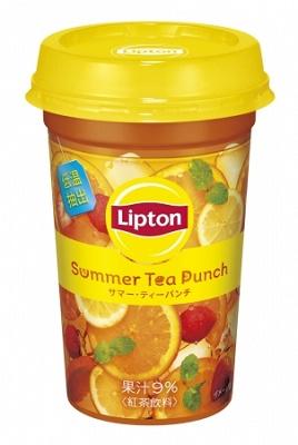 森永奶业立顿夏季茶叶冲床