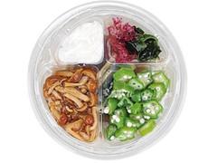 セブン「旬のナスと挽肉のピリ辛トマトスパゲティ」など:新発売のコンビニ麺
