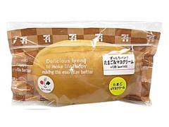 セブン「ずっしりパン!たまご&マヨクリーム」など:新発売のコンビニパン