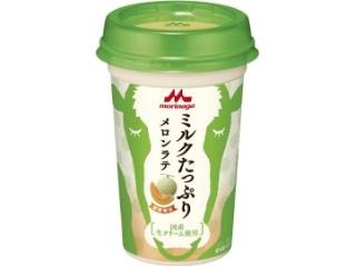 森永 ミルクたっぷり メロンラテ カップ240ml