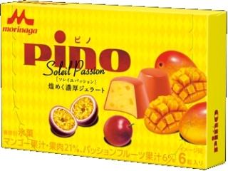 森永 ピノ ソレイユパッション 箱10ml×6