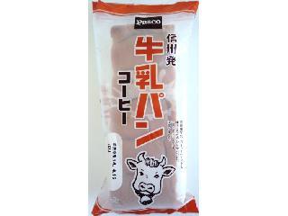 パッケージも可愛い♡長野のご当地グルメ「牛乳パ …
