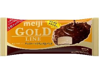 明治 GOLD LINE チョコレートクランチ&バニラ 袋90ml