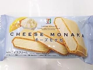 セブンプレミアム チーズモナカ