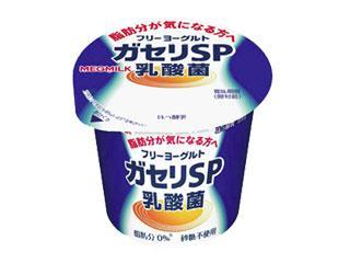 【高評価】メグミルク フリーヨーグルト ガセリSP乳酸菌 カップ ...