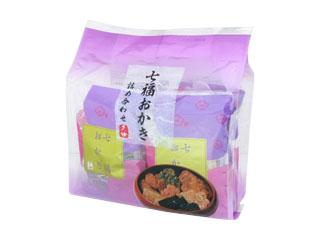 久世食品 七福おかき 詰め合わせ 袋5袋