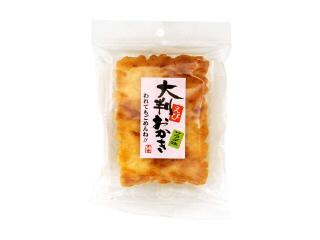 久世食品 大判おかき えびサラダ味 袋2枚
