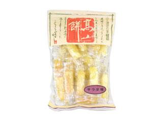 久世食品 高山餅 サラダ味 袋95g