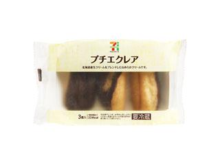 http://mognavi.jp/image/food/01/32/61/1241011.jpg