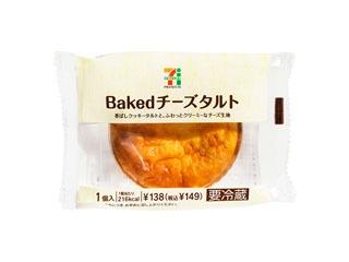 http://mognavi.jp/image/food/01/32/61/1409015.jpg