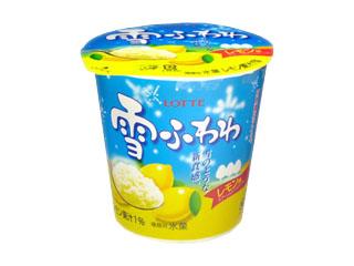 そろそろ嫌儲最強のアイスを決めたい サクレ(レモン)で異議はないな? [無断転載禁止]©2ch.net [634240941]->画像>103枚