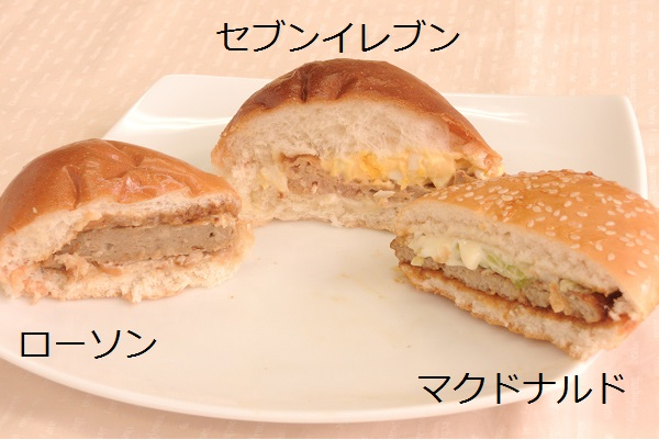 try-eat_18513-4