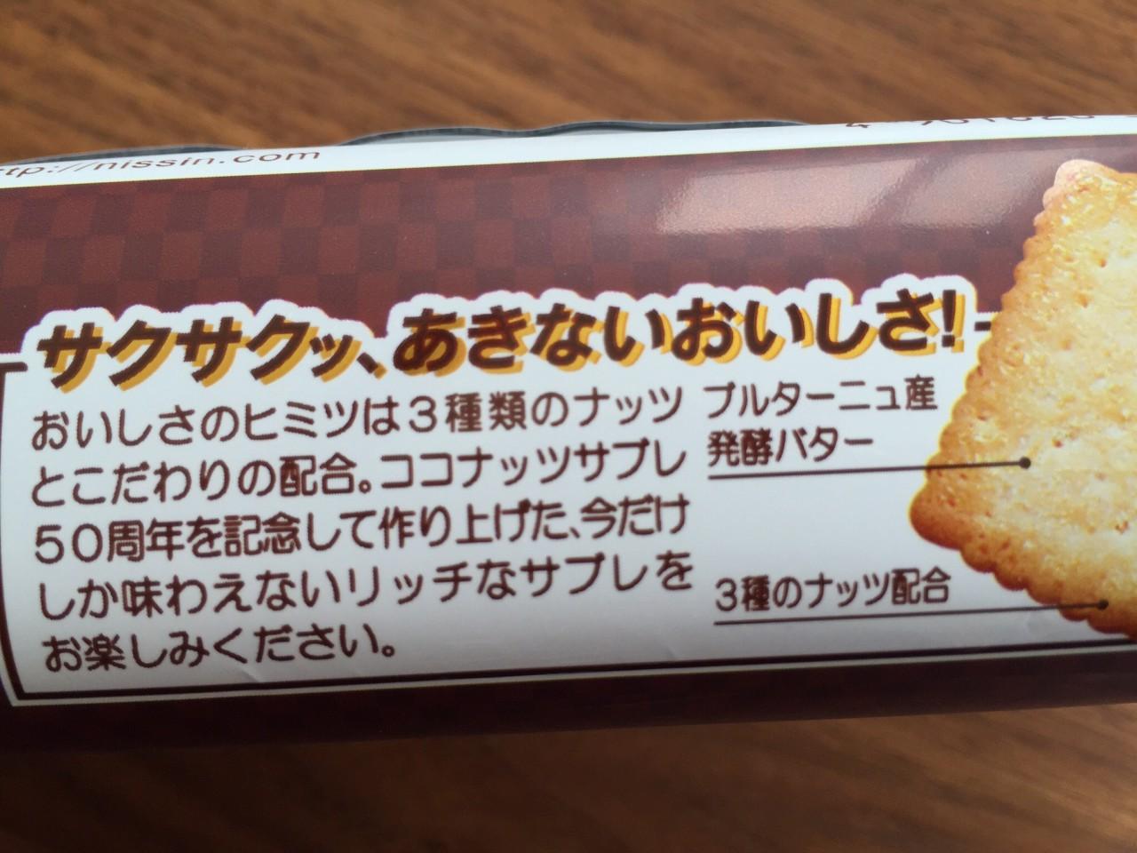 try-eat_19899-3.jpg