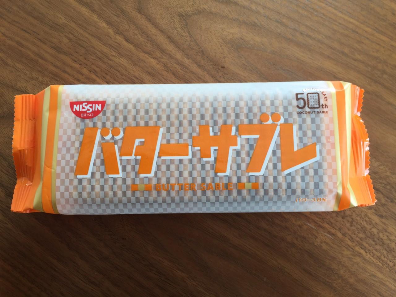 try-eat_19899-4.jpg