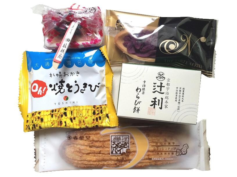 旅先で買い忘れても安心です! 羽田空港で全国のお土産