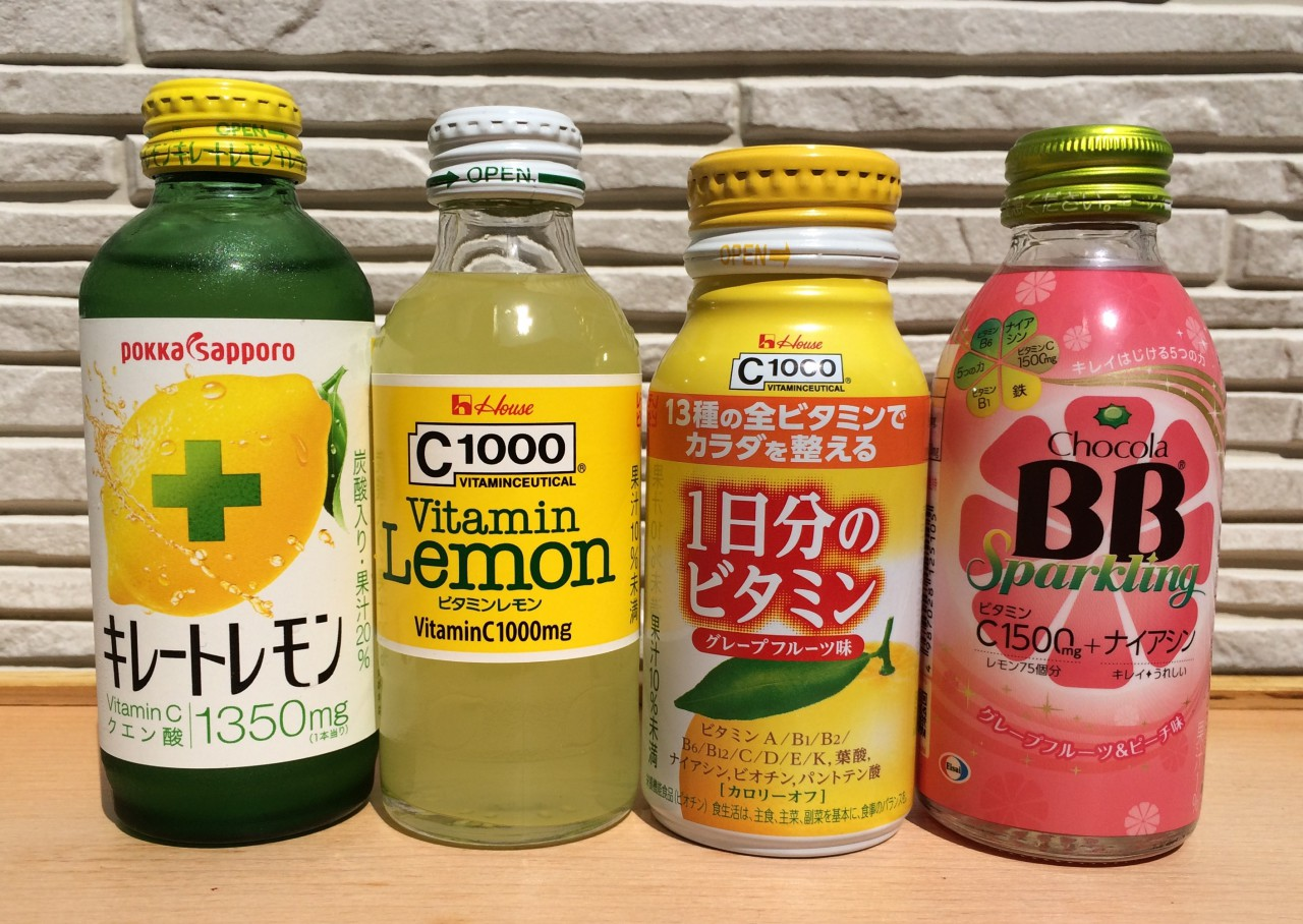 C ビタミン